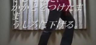 【ポッピンダンス】ムーンウォーク-技のやり方・コツ・練習方法の動画講座