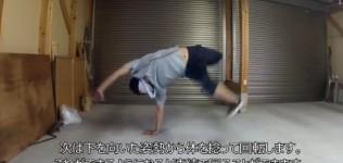【ブレイクダンス】スワイプス-技のやり方・コツ・練習方法の動画講座-