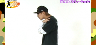 【ダンスの基礎】首のアイソレーション -やり方・コツ・練習方法の動画講座-