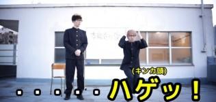 エグスプロージョン × 【本能寺の変】 × ダンス!話題の動画が面白い!