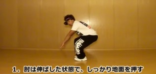 【体操】ロンダートバク転(ロンバク) -やり方・コツ・練習方法の動画講座-